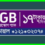 GP 1GB Bioscope Internet 17Tk Offer