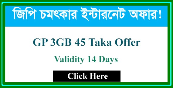 GP 3GB 45Tk Internet Offer