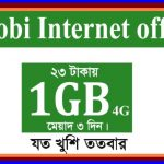 Robi 1GB 23Tk Internet Offer