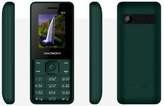 Symphony B26 Price in Bangladesh & Full Specification