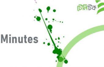Teletalk Minute Bundle Offer 2020