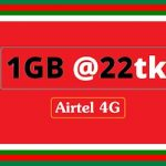 Airtel 1GB 22Tk Internet Offer