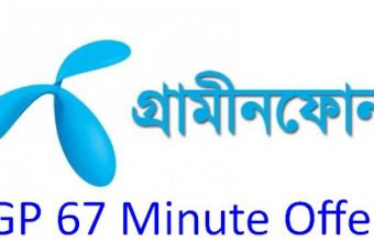 GP 67 Minute 44Tk Offer