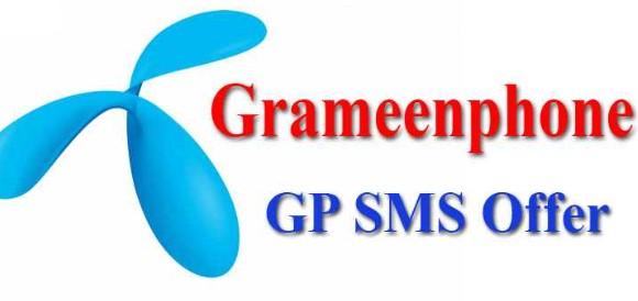 GP SMS Offer
