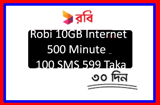 Robi 10GB 500 Minute 100 SMS 599Tk Offer