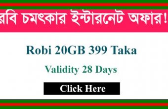 Robi 20GB 399Tk Internet Offer