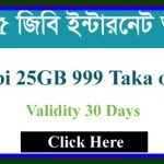 Robi 25GB 500 Minute 200 SMS 999Tk Offer