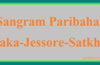 Sangram Paribahan Ticket Counter Number & Address