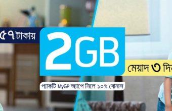 GP 2GB 57Tk Internet Offer