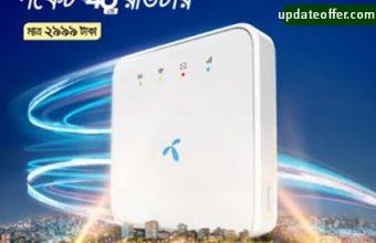 GP 4G Pocket Router 2999 Tk Offer
