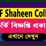 BAF Shaheen College HSC Admission Circular 2020