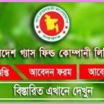 BGFCL Job Circular 2020-Bangladesh Gas Field Company Limited
