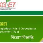 BKGET Job Circular 2020-Bangladesh Krishi Gobeshona Endowment Trust