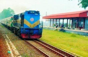 Ekota Express Train Schedule & Ticket Price