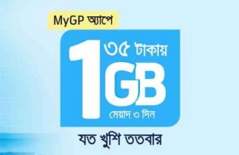 GP 1GB 35Tk Internet Offer