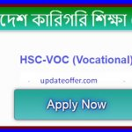 HSC Vocational Admission Circular 2020 & BM Admission