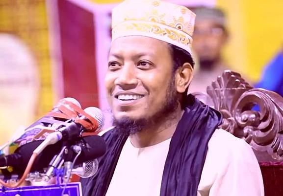 Mufti Amir Hamza