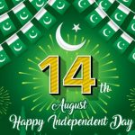 Pakistan Independence Day 2020 Wishes, Messages & Greetings
