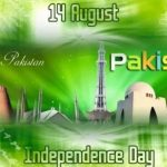 Pakistan Independence Day 2020 Wallpaper & Image