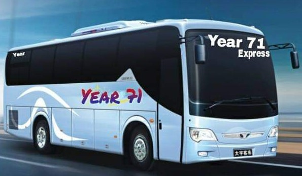 Year 71 Express