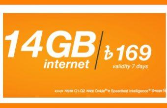 Banglalink 14GB 169Tk Internet Offer