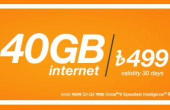 Banglalink 40GB 499Tk Internet Offer
