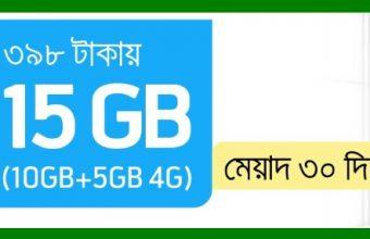 GP 15GB 398Tk Internet Offer