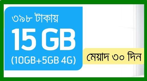 GP 15GB Internet 398Tk Offer