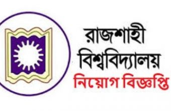 Rajshahi University Job Circular 2020