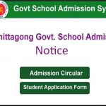 Chittagong Govt. School Admission Notice