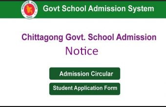 Chittagong Govt. School Admission Notice 2020-21