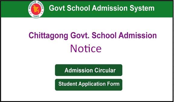 Chittagong Govt. School Admission Notice