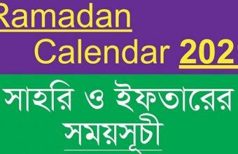 Ramadan Calendar 2021 (Hijri 1442) in Bangladesh